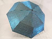 Зонт хамелеон в горошек № 021