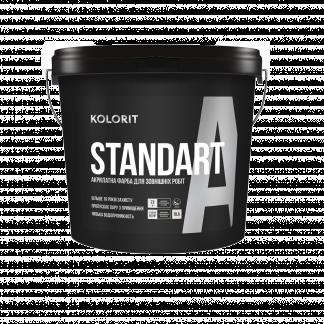 Фасадна латексна фарба Kolorit Standart A (Колорит Стандарт А) біла 9 л