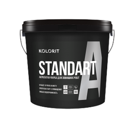 Фасадная латексная краска Kolorit Standart A (Колорит Стандарт А) белая 9 л