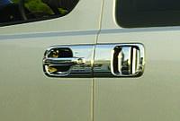 Тюнинг автозапчасти для ручек Hyundai H1 2008↗ (4 шт) нерж.