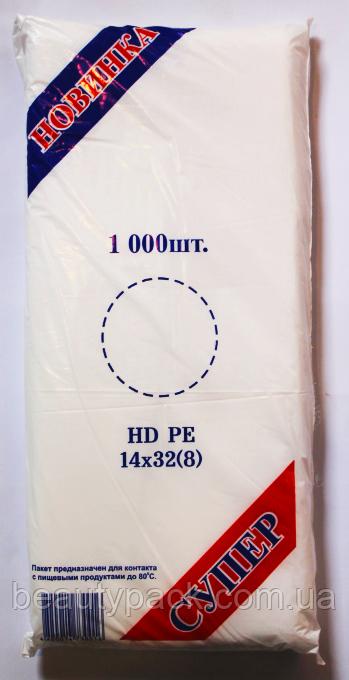 Пакет поліетиленовий фасувальний Розмір 14*32(8)
