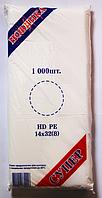 Пакет полиэтиленовый фасовочный. Размер:14*32(8)