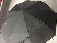 Мужской качественный зонт полный автомат
