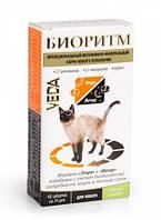 Биоритм для кошек со вкусом печенки 48 таб.