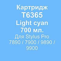 T6365 Картридж 700 мл. для Epson StPro 7900/9900/7890/9890 light cyan