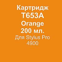 T653A Картридж 200 мл. для Epson StPro 4900 orange РАСПРОДАЖА, фото 1
