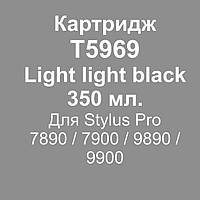 T5969 Картридж 350 мл. для Epson StPro 7890/7900/9890/9900 light light black, фото 1