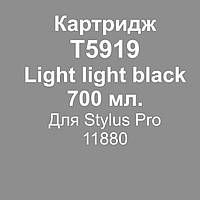 T5919 Картридж 700 мл. для Epson StPro 11880 light light black, фото 1