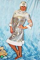 Карнавальный костюм для взрослых - Снегурочка р-р 48-50
