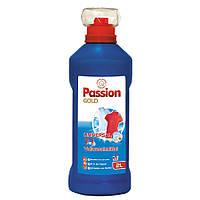 Гель для прання (універсал) Passion Gold 2л