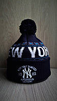 Зимняя шапка с бубоном New York Yankees Black/White