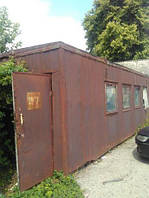 Житловой контейнер