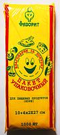 Пакет полиэтиленовый фасовочный желтый. Размер:10*27(8)