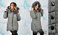 Зимняя куртка женская  Синтепон - 200 размер : 50.52.54.56.58.