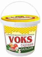 """Садовый Бальзам """"Voks» 200г"""