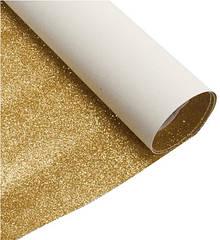 Дизайнерский  картон с  глиттером 50 х 70 см., золото