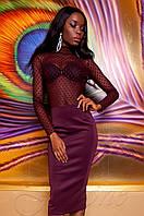 Женская бордовая блуза Халиси ТМ Jadone  42-48 размеры