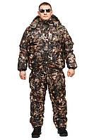Зимний костюм для охоты и рыбалки (Шишка коричневая ) алова