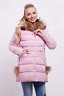 Зимний пуховик, в размерах 44-52 красный и розовый с натуральным мехом енота на карманах и капюшоне