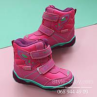 Термо-сапоги на девочку зимние розовые ботинки тм Tom.m р.25,26,27
