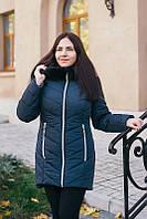 Зимняя куртка женская 62