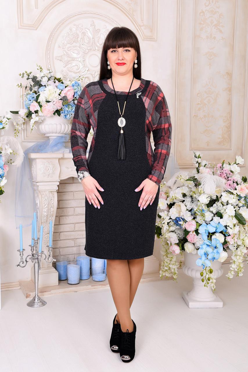 Женские Платья 60 Размера Купить