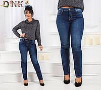Джинсы батал стрейч джинс хорошо тянутся на тонкой байке(не полнят -стройнят ) Турция дг №6192