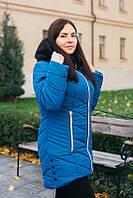 Куртка женская зимняя 58