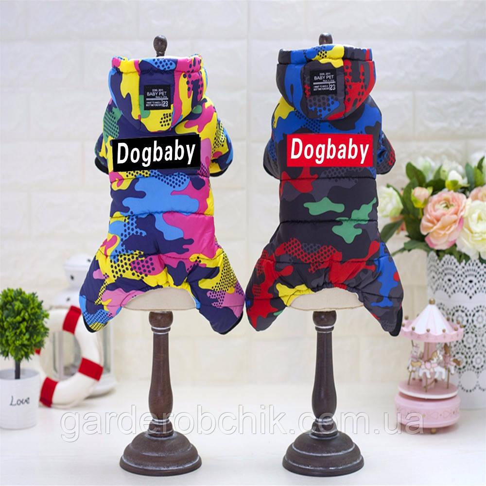 """Комбинезон зимний для собаки """"Радужный"""" S-XXL. Одежда для собак"""