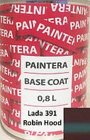 Автокраска Paintera  LADA 391 Robin Hood 0.8L