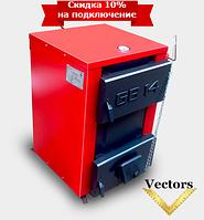 Котел 18 кВт. твердотопливный дровяной, пеллетный GREENBURNER GB 18 Украина