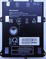 Батарея Lenovo P780 BL211 4000mAh