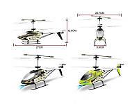 Радиоуправляемый вертолет Syma S8 с 3-х канальным и/к управлением, светом и гироскопом 23 cм