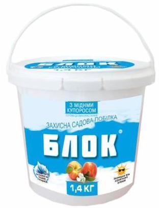 """Защитная садовая побелка """"Блок"""" с медным купоросом (4кг) - Компания «Строй-Сервис» в Кременчуге"""