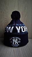 Стильная тёплая шапка с бубоном New York синяя