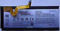 Аккумулятор K900 BL207 2500mAh ATL3348B0 (SB19A19865)