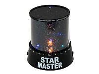 Детский ночник звездного неба Star Master