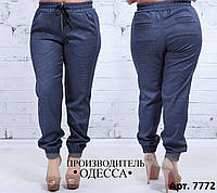 Женские брюки на манжетах размер 48.50.52.54.56