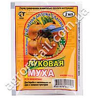 Зеленая аптека садовода Луковая муха к.э. 2 мл