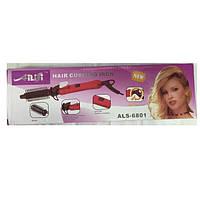"""Плойка для завивки волос """"AILISI ALS-6801"""""""
