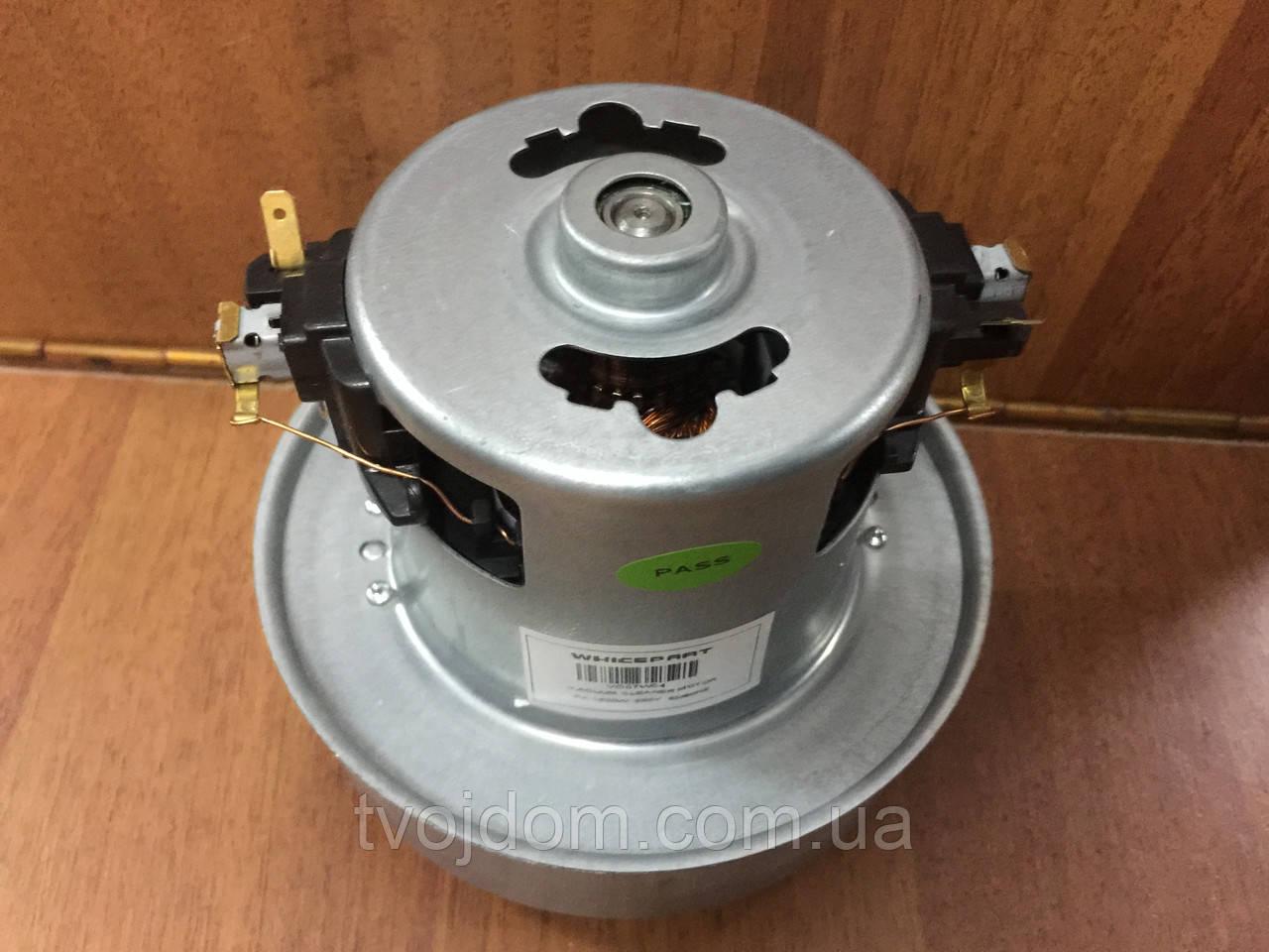 Двигатель для пылесоса PA1600W(VC07WO4)