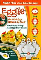 Формы для варки яиц без скорлупы Eggies (Эггиз)