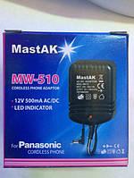 Адаптер Mastak MW-510 (220V/12V) 500mA трансформаторный