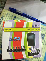 Сетевое зарядное устройство Universal LS-SP-04, Black, 2.5A, 7 переходников, ручная установка тока (3/4.5/5/6/
