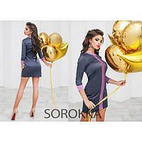 Платье женское коктейльное  СОР-6000 графит
