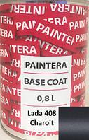 Автокраска Paintera LADA 408 Charoit 0.8L