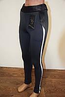Зимние женские лосины на меху с полосками по бокам