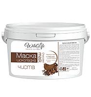 """Маска шоколадная от ТМ """"WildLife"""", 1000 гр."""