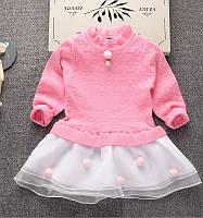 Платье детское с длинным рукавом фатиновой юбкой