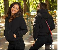 Куртка женская зимняя короткая,Норма M(44),L(46),XL(48),Украина